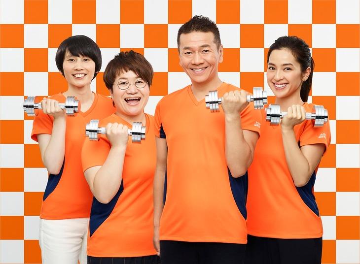 左からハリセンボン、くりぃむしちゅー上田、中村アン。(c)日本テレビ