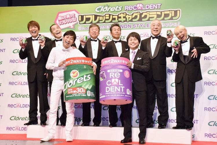 「『リフレッシュギャグ グランプリ』開催発表会見」に出演したNON STYLE(前列)と、(後列左から)大木こだま、ぼんちおさむ、村上ショージ、間寛平、西川のりお、吉田ヒロ。