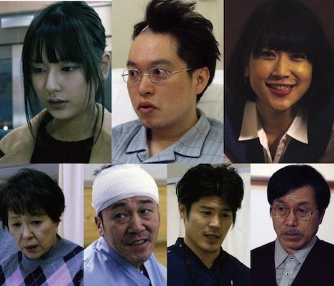 映画「くも漫。」キャストの(左上から時計回りに)沖ちづる、脳みそ夫、柳英里紗、平田満、板橋駿谷、坂田聡、立石涼子。