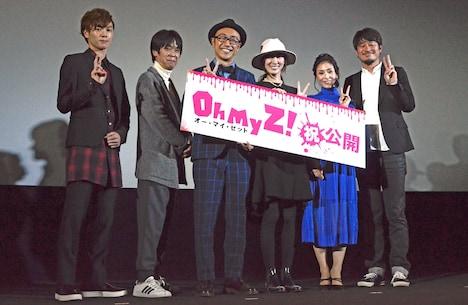 左から柾木玲弥、森下能幸、東京03角田、ともさかりえ、町田マリー、神本忠弘監督。