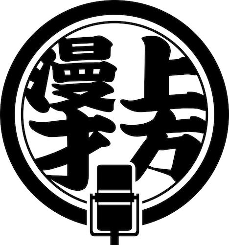 「上方漫才トラディショナル」ロゴ (c)MBS