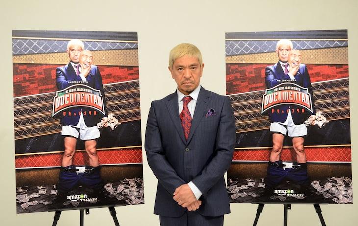合同取材の場で「HITOSHI MATSUMOTO Presents ドキュメンタル」について語った松本人志。