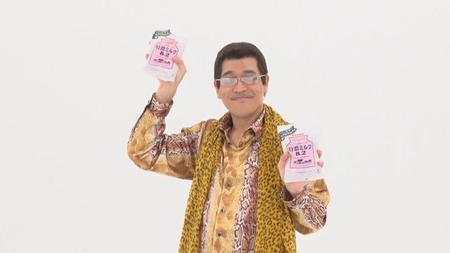 UHA味覚糖株式会社のミルクキャンディ「特濃ミルク8.2」のWeb限定CMに出演するピコ太郎。