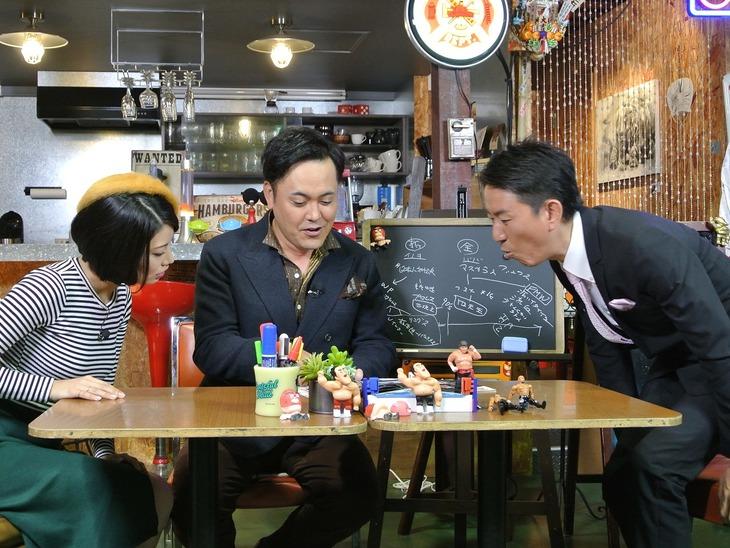 「有田と週刊プロレスと」にゲスト出演するチュートリアル福田(右)。(c)flag Co.,Ltd.