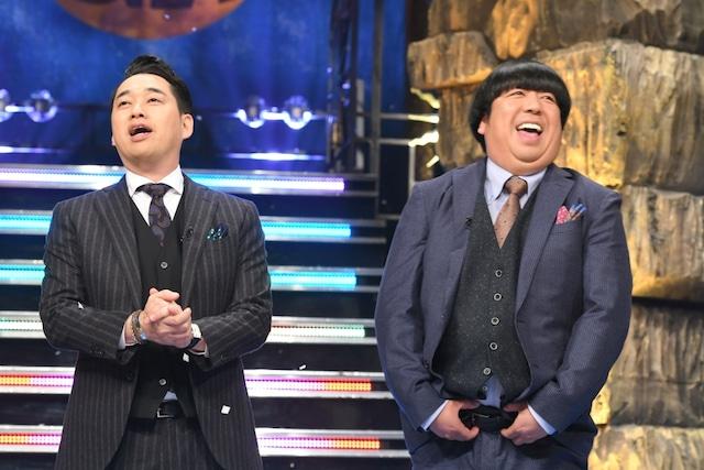 「ゴールドラッシュ~イロモネアへの道~」MCのバナナマン。(c)TBS