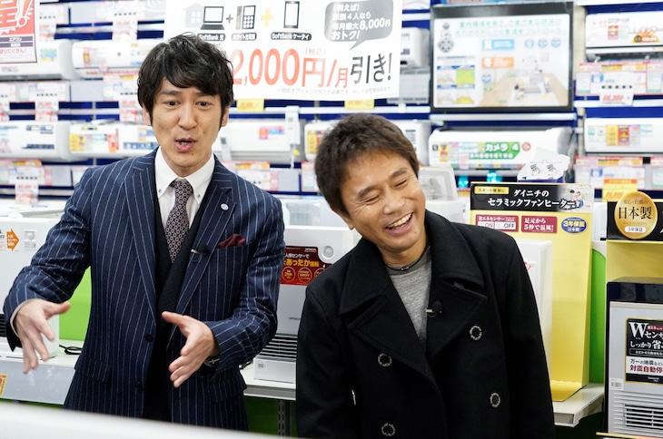 左からココリコ田中、ダウンタウン浜田。(c)読売テレビ