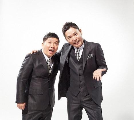 爆笑問題 (c)NHK
