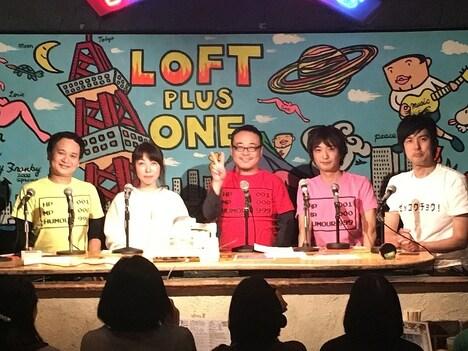 「ゲラゲラ新年会2017」に出演した(左から)鬼ヶ島・アイアム野田、山脇唯、バッファロー吾郎A、ザ・ギース。
