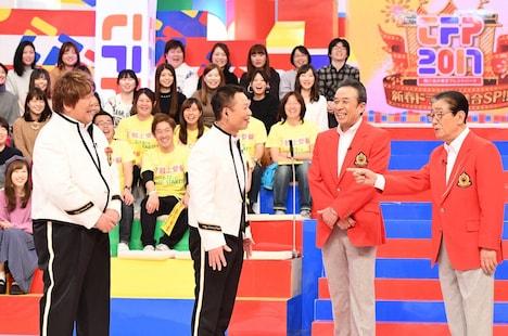 (左から)ホンジャマカ、渡辺正行、関口宏。(c)TBS