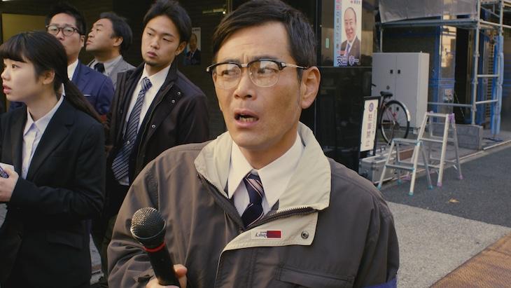 「増山超能力師事務所」のココリコ遠藤出演シーン。(c)読売テレビ