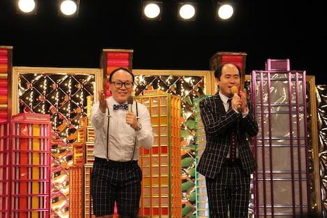 トレンディエンジェル (c)BS朝日