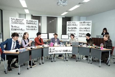会議を繰り広げる出演者たち。(c)MBS