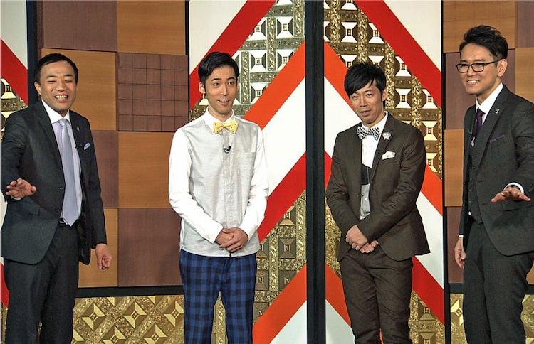 「お笑い演芸館」に出演する(左から)ナイツ塙、東朋宏、東貴博、ナイツ土屋。(c)BS朝日