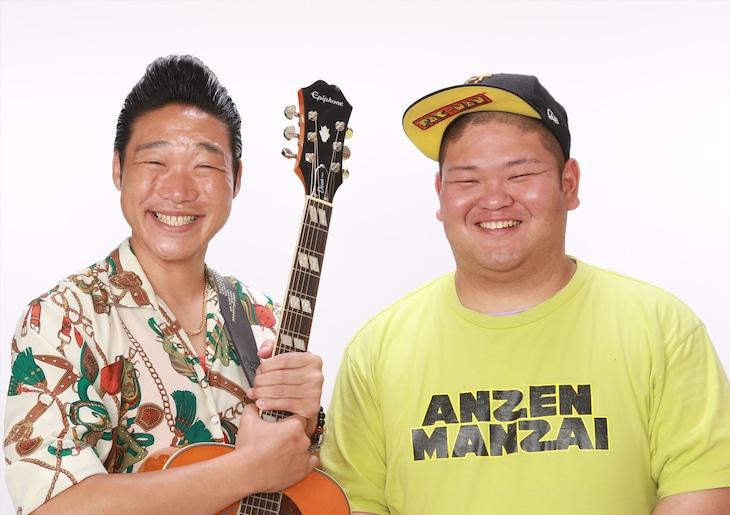 ANZEN漫才のあらぽん(右)とみやぞん(左)。