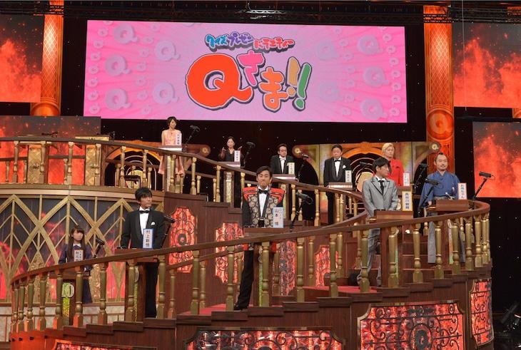 「クイズプレゼンバラエティー Qさま!!」予選Aブロックの出演者。(c)テレビ朝日