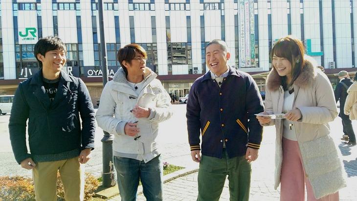 栃木・小山駅に降り立つ(左から)アンジャッシュ渡部、さまぁ~ず大竹、ハライチ澤部、鷲見玲奈アナウンサー。(c)テレビ東京