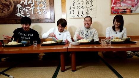 「新幹線ひっそり駅途中下車の旅」のワンシーン。(c)テレビ東京