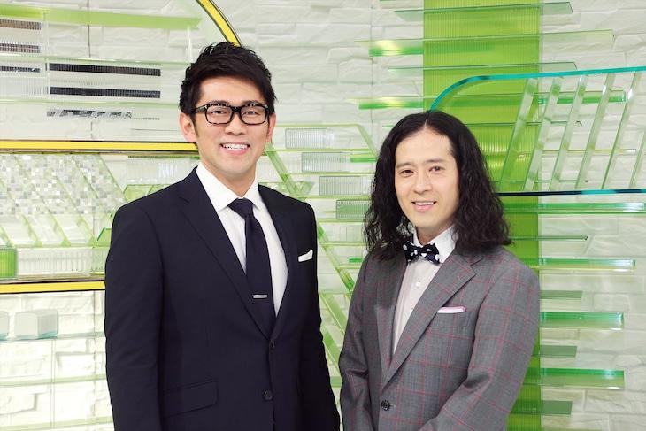 「追跡 LIVE!Sports ウォッチャー」で4月8日(土)放送回よりMCを務める(左から)ビビる大木、ピース又吉。(c)テレビ東京