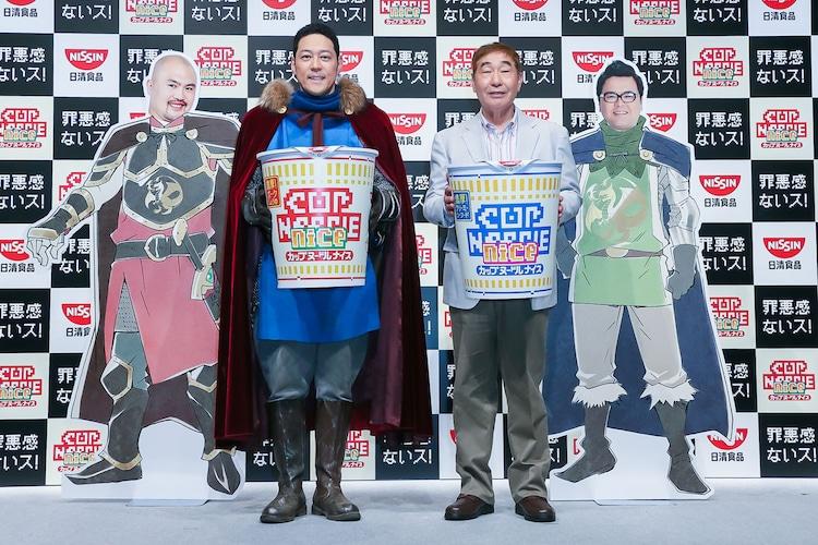 3月24日に行われたプロモーション発表会にて、左から東野幸治、蛭子能収。