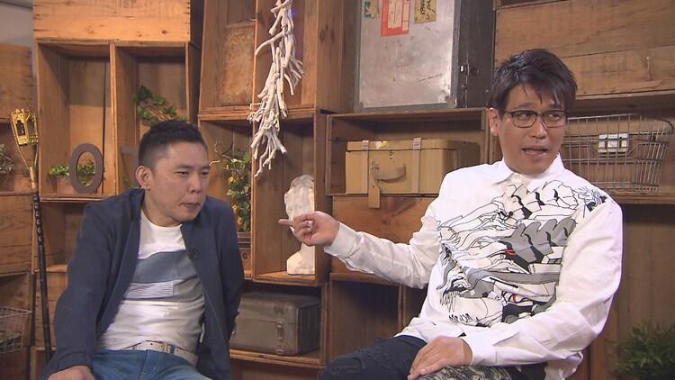 (左から)爆笑問題・太田、古坂大魔王。(c)中京テレビ