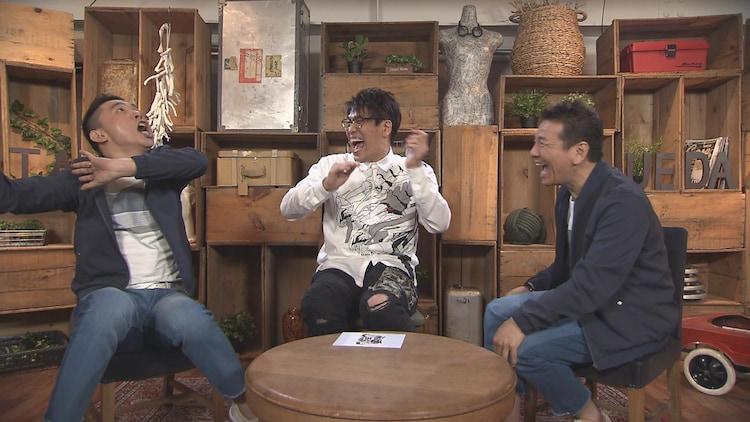 「太田上田」に出演する(左から)爆笑問題・太田、古坂大魔王、くりぃむしちゅー上田。(c)中京テレビ