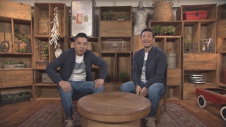 (左から)爆笑問題・太田、くりぃむしちゅー上田。(c)中京テレビ