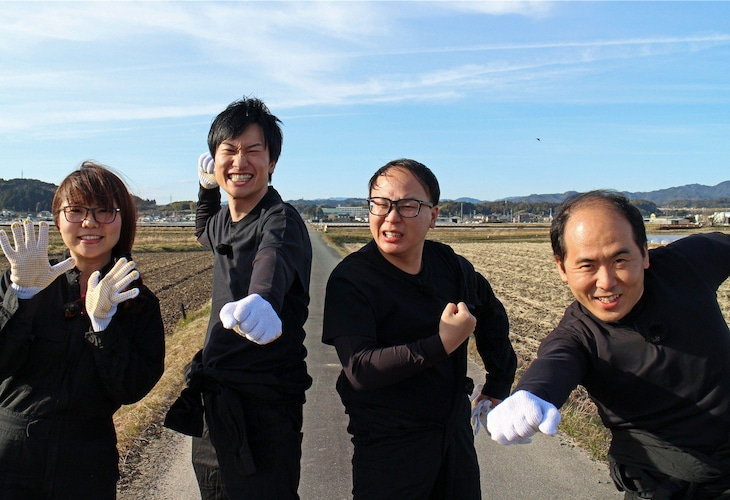 「爆笑!お泊まり演芸3」に出演する(左から)相席スタート、トレンディエンジェル。(c)BS朝日