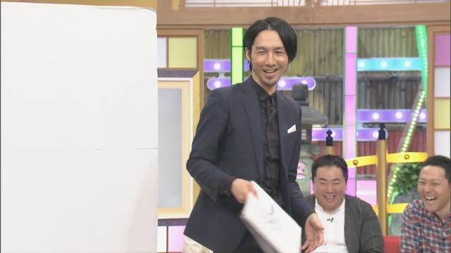 三福エンターテイメント (c)CBC