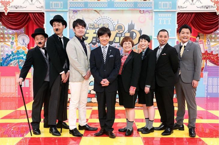左からスピードワゴン井戸田、アンガールズ田中、土田晃之、内村光良、ハリセンボン、千鳥。(c)テレビ東京