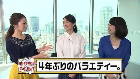 「モヤさま」にまつわるトークを展開する歴代アシスタント。(c)テレビ東京