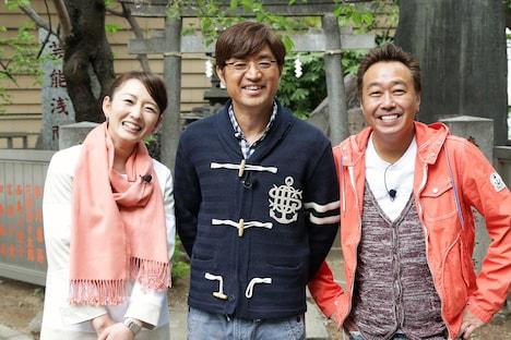 左から狩野恵里アナウンサー、さまぁ~ず。(c)テレビ東京
