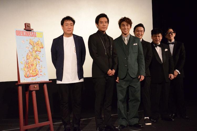 左から光野道夫、小出恵介、中尾明慶、尾上寛之、ジミー大西、六角慎司。