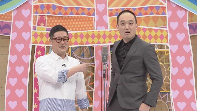 ピーマンズスタンダード (c)中京テレビ
