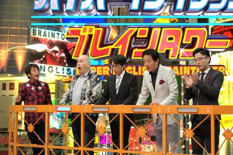 「ネプリーグ」に「名門大男子チーム」の一員として出演する田畑藤本・藤本(右端)。(c)フジテレビ