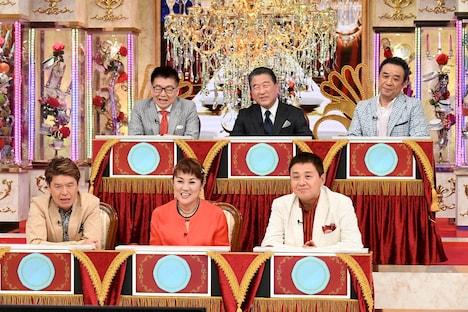 「バブル期に活躍したMCあるある」を語るヒロミ(前列左)ら。(c)テレビ朝日
