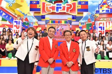 「関口宏の東京フレンドパーク」代表カット