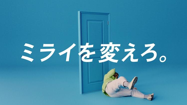 ビートたけし、アンファー新CMでコケ芸連発「青タン赤タンだらけ ...
