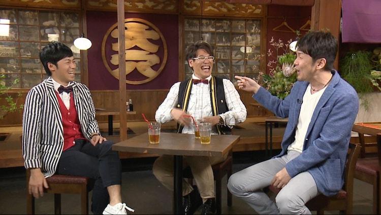 「ボクらの時代」に出演する(左から)東貴博、古坂大魔王、土田晃之。(c)フジテレビ
