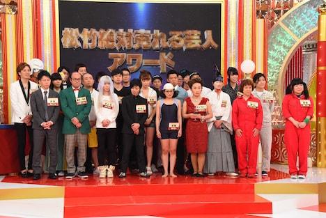 「松竹芸能60周年記念特番 オール松竹レジェンド大賞」のワンシーン。(c)関西テレビ