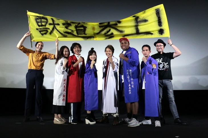 左からアダム・トレルプロデューサー、韓英恵、吉村界人、伊藤沙莉、須賀健太、マテンロウ・アントニー、カラテカ矢部、内田英治監督。