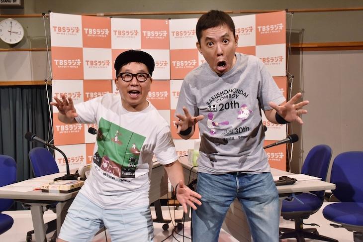 爆笑問題。写真は2017年7月25日に行われた「爆笑問題カーボーイ」初の公開生放送「キング集結SP」より。