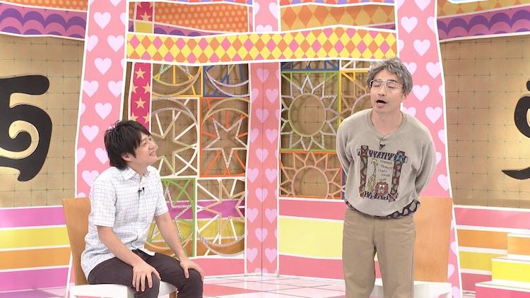 かもめんたる (c)中京テレビ