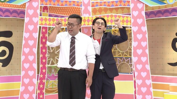 どきどきキャンプ (c)中京テレビ