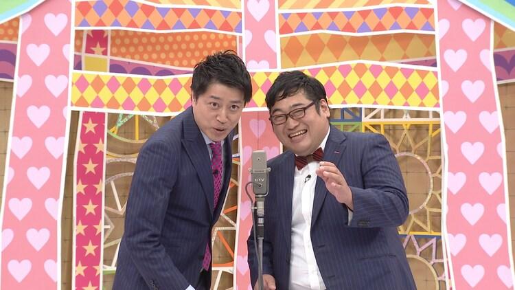 三拍子 (c)中京テレビ