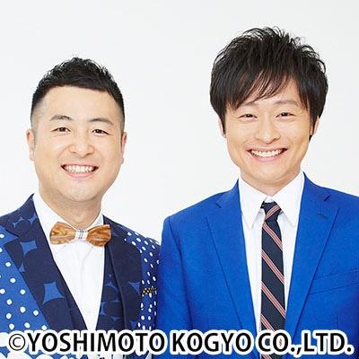 和牛・水田(左)