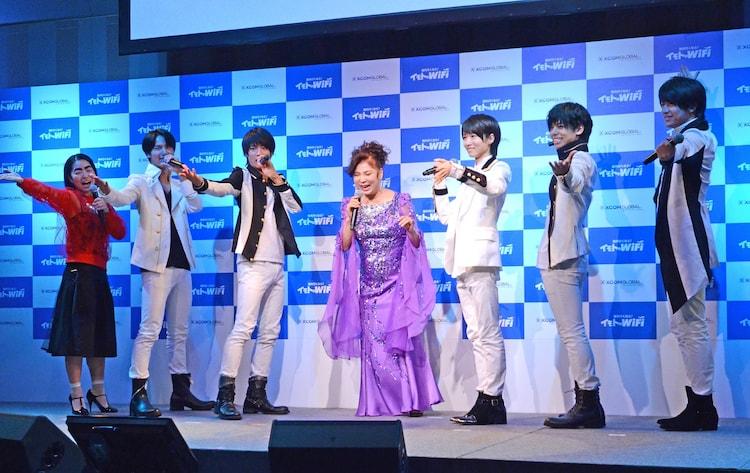 CMソングを歌う八代亜紀(中央)。イモトアヤコとMAG!C☆PRINCEが合いの手で盛り上げた。