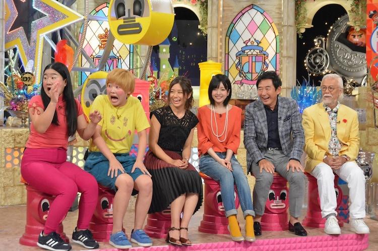 左からガンバレルーヤ、安枝瞳、須藤凜々花、石田純一、マイク眞木。(c)読売テレビ