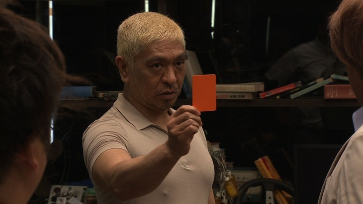 「ドキュメンタル」シーズン3より、カードを出す松本人志。