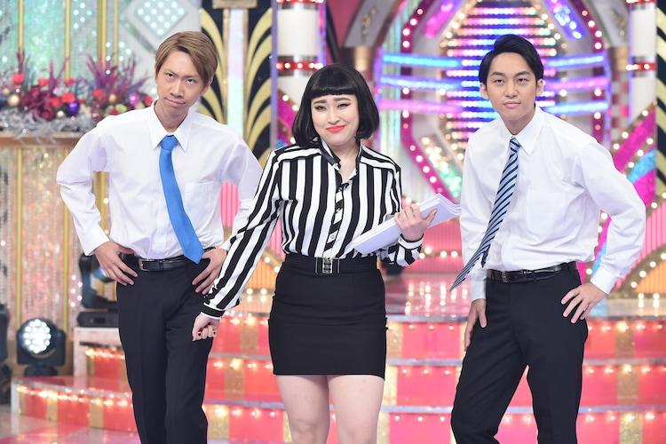 「ものまねグランプリ ~芸人40組 秋のガチランキングSP~」のワンシーン。(c)日本テレビ