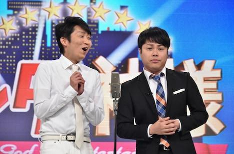 NON STYLE (c)日本テレビ